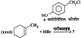 RBSE Solutions for Class 12 Chemistry Chapter 10 हैलोजेन व्युत्पन्न image 211