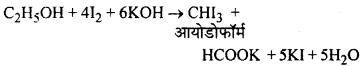 RBSE Solutions for Class 12 Chemistry Chapter 10 हैलोजेन व्युत्पन्न image 214