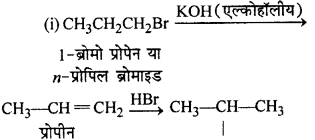 RBSE Solutions for Class 12 Chemistry Chapter 10 हैलोजेन व्युत्पन्न image 225