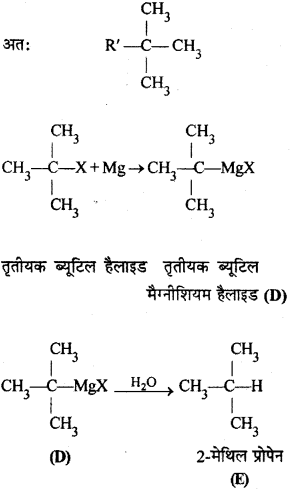 RBSE Solutions for Class 12 Chemistry Chapter 10 हैलोजेन व्युत्पन्न image 240
