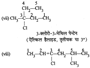RBSE Solutions for Class 12 Chemistry Chapter 10 हैलोजेन व्युत्पन्न image 244
