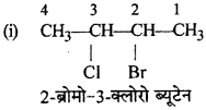 RBSE Solutions for Class 12 Chemistry Chapter 10 हैलोजेन व्युत्पन्न image 248