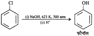 RBSE Solutions for Class 12 Chemistry Chapter 10 हैलोजेन व्युत्पन्न image 20