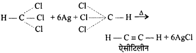 RBSE Solutions for Class 12 Chemistry Chapter 10 हैलोजेन व्युत्पन्न image 26