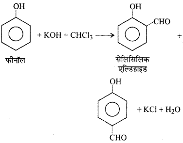 RBSE Solutions for Class 12 Chemistry Chapter 10 हैलोजेन व्युत्पन्न image 28