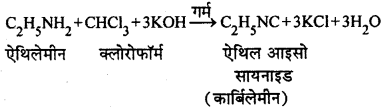 RBSE Solutions for Class 12 Chemistry Chapter 10 हैलोजेन व्युत्पन्न image 52