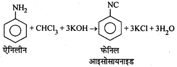 RBSE Solutions for Class 12 Chemistry Chapter 10 हैलोजेन व्युत्पन्न image 53