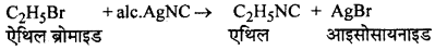 RBSE Solutions for Class 12 Chemistry Chapter 10 हैलोजेन व्युत्पन्न image 32