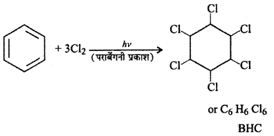 RBSE Solutions for Class 12 Chemistry Chapter 10 हैलोजेन व्युत्पन्न image 72