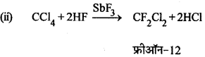 RBSE Solutions for Class 12 Chemistry Chapter 10 हैलोजेन व्युत्पन्न image 68