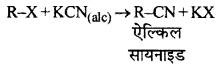 RBSE Solutions for Class 12 Chemistry Chapter 10 हैलोजेन व्युत्पन्न image 84