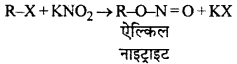 RBSE Solutions for Class 12 Chemistry Chapter 10 हैलोजेन व्युत्पन्न image 86