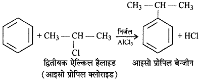 RBSE Solutions for Class 12 Chemistry Chapter 10 हैलोजेन व्युत्पन्न image 87