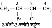 RBSE Solutions for Class 12 Chemistry Chapter 10 हैलोजेन व्युत्पन्न image 5