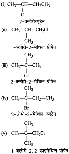 RBSE Solutions for Class 12 Chemistry Chapter 10 हैलोजेन व्युत्पन्न image 114