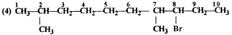 RBSE Solutions for Class 12 Chemistry Chapter 10 हैलोजेन व्युत्पन्न image 133