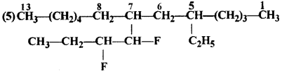 RBSE Solutions for Class 12 Chemistry Chapter 10 हैलोजेन व्युत्पन्न image 134