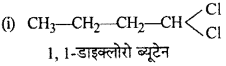 RBSE Solutions for Class 12 Chemistry Chapter 10 हैलोजेन व्युत्पन्न image 141