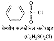 RBSE Solutions for Class 12 Chemistry Chapter 10 हैलोजेन व्युत्पन्न image 144
