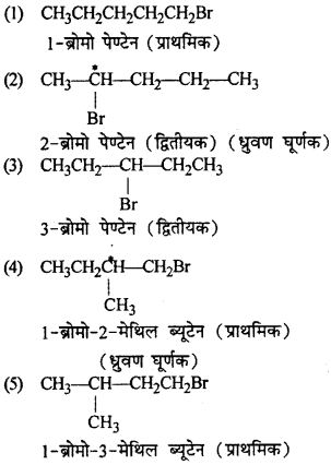 RBSE Solutions for Class 12 Chemistry Chapter 10 हैलोजेन व्युत्पन्न image 146