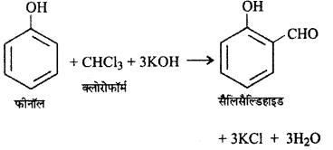 RBSE Solutions for Class 12 Chemistry Chapter 11 ऑक्सीजन युक्त क्रियात्मक समूह वाले यौगिक (भाग-1) image 19