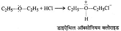 RBSE Solutions for Class 12 Chemistry Chapter 11 ऑक्सीजन युक्त क्रियात्मक समूह वाले यौगिक (भाग-1) image 25