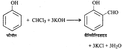 RBSE Solutions for Class 12 Chemistry Chapter 11 ऑक्सीजन युक्त क्रियात्मक समूह वाले यौगिक (भाग-1) image 11