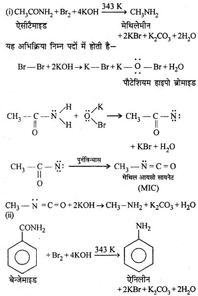 RBSE Solutions for Class 12 Chemistry Chapter 13 नाइट्रोजन युक्त क्रियात्मक समूह वाले कार्बनिक यौगिक image 21