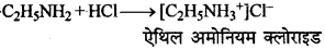 RBSE Solutions for Class 12 Chemistry Chapter 13 नाइट्रोजन युक्त क्रियात्मक समूह वाले कार्बनिक यौगिक image 8
