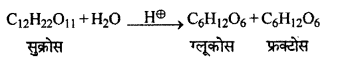 RBSE Solutions for Class 12 Chemistry Chapter 14 जैव-अणु image 1
