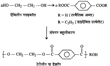 RBSE Solutions for Class 12 Chemistry Chapter 15 बहुलक image 6