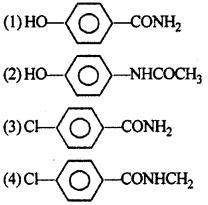RBSE Solutions for Class 12 Chemistry Chapter 17 दैनिक जीवन में रसायन image 1