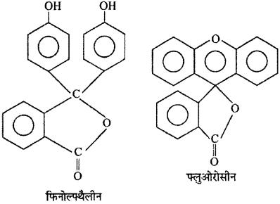 RBSE Solutions for Class 12 Chemistry Chapter 17 दैनिक जीवन में रसायन image 51