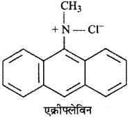 RBSE Solutions for Class 12 Chemistry Chapter 17 दैनिक जीवन में रसायन image 55