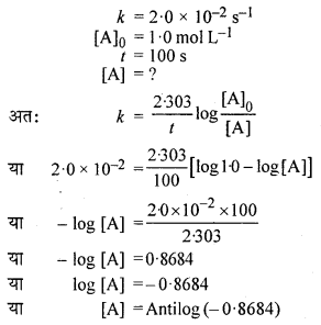 RBSE Solutions for Class 12 Chemistry Chapter 4 रासायनिक बलगतिकी image 47