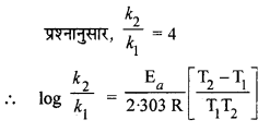 RBSE Solutions for Class 12 Chemistry Chapter 4 रासायनिक बलगतिकी image 59