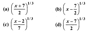 RBSE Solutions for Class 12 Maths Chapter 1 Additional Questions 1