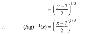 RBSE Solutions for Class 12 Maths Chapter 1 Additional Questions 2