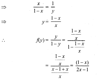RBSE Solutions for Class 12 Maths Chapter 1 Additional Questions 3