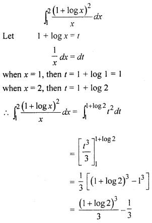 RBSE Solution Class 12 Hindi Definite Integral
