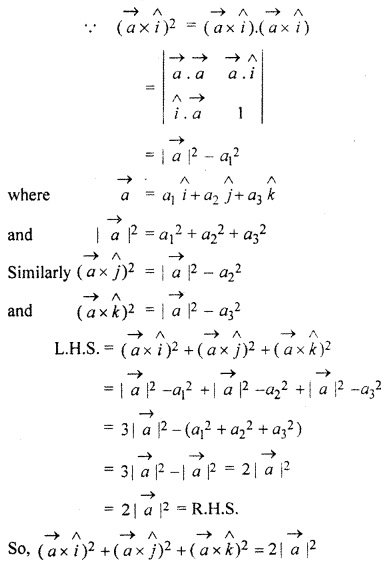 RBSE Solutions for Class 12 Maths Chapter 13 Vector Ex 13.3