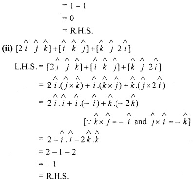 RBSE Solutions for Class 12 Maths Chapter 13 Vector Ex 13.4