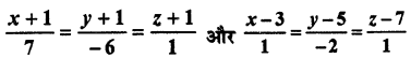 RBSE Solutions for Class 12 Maths Chapter 14 त्रि - विमीयज्यामिति Ex 14.5