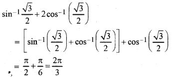 RBSE Solutions for Class 12 Maths Chapter 2 Additional Questions 11