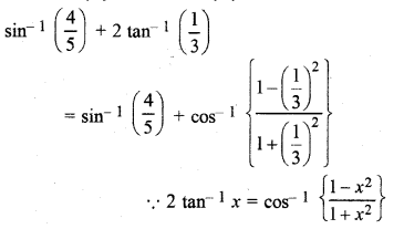 RBSE Solutions for Class 12 Maths Chapter 2 Additional Questions 21