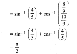 RBSE Solutions for Class 12 Maths Chapter 2 Additional Questions 22