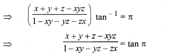 RBSE Solutions for Class 12 Maths Chapter 2 Additional Questions 27