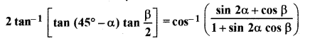 RBSE Solutions for Class 12 Maths Chapter 2 Additional Questions 32
