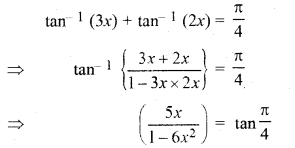 RBSE Solutions for Class 12 Maths Chapter 2 Additional Questions 9