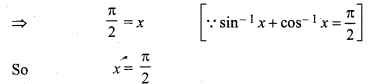 RBSE Solutions for Class 12 Maths Chapter 2 Inverse Circular Functions Miscellaneous Exercise